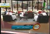 لقاء مفتوح للرد على أسئلة المشاهدين (16/3/2012) ضع بصمتك 4