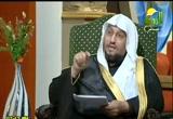 إلى غلاة التجريح (ج1) (14/3/2012)