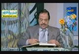 من الاية 116 من سورة المائدة حتى نهاية السورة ( 21/3/2012 ) مع القران الكريم