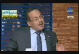 اقتصاد مصر من العجز الى اين ؟ ، لقاء مع المهندس يحيى حسين المرشح للرئاسة (  24/3/2012 ) مصر الجديدة
