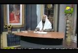 فتاوى الرحمة (1/4/2012)