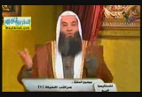 مراتب الحياة ج 2( 1/4/2012 ) فاستقيموا اليه