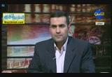 ازمة اللجنة التاسيسة متى تنتهى ؟ ( 1/4/2012 ) من الاخر