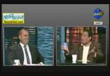 مشهد السياسة بعد ترشيح الشاطر ( 2/4/2012 ) مصر الجديدة