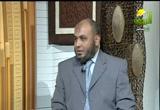 كيف نبنى الأمجاد بعد الثورة  مع الدكتور تامر الغزاوى(1/4/2012) مجلس الرحمة