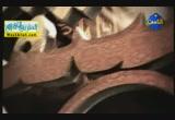 مراتب الحياة ج 4( 3/4/2012 ) فاستقيموا اليه