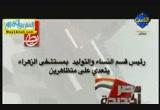 تاثير صعود الاسلاميين على الغرب ، الكنيسة المصرية وتصريحاتها الجديدة ( 4/4/2012 ) مصر الجديدة
