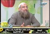 العقبات التي تواجه المشروع الاسلامي (9-3-2012)لقاء خاص