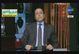 القدوة ( 5/4/2012 ) ساعة التربية