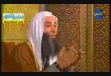 مراتب الحياة 6 ( 6/4/2012 ) فاستقيموا اليه
