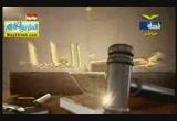الفرق الضالة ( الزيدية الشيعية ) ج 2 ( 3/4/2012 ) محكمة العلماء