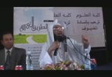 ندوة الشيخ محمد الصاوي حقوق شبين الكوم