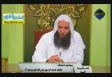 علامات صحبة  النبى ج2 ( 8/4/2012 ) فاستقيموا اليه