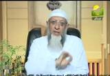 أربعين سنة يتيهون فى الأرض  (6/4/2012) البرهان فى إعجاز القرءان
