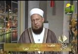 فتاوى الرحمة (7/4/2012)
