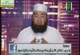 النبي ونعمة الخشوع في الصلاة (1) (10/4/2012) ليلة في بيت النبي