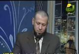سورة الذريات من الأية(24) إلى الأية (37) (8/4/2012) اقرأ وارتق