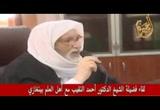 لقاء فضيلة الشيخ أحمد النقيب مع أهل العلم ببنيغازي