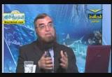 الاعجاز العلمى فى الصيام ( 16/4/2012 ) شواهد الحق