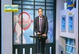 الرد على تساؤلات المشاهدين ( 18/4/2012 ) انطلق - تنمية بشرية