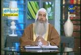 الذكروالدعاء(20/4/2012)الرقيةالشرعية