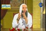 الحياء الجزء 5 ( 21/4/2012 ) فاستقيموا اليه