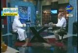 استبعاد الشيخ حازم مع الشيخ نشأت ( 22/4/2012 ) فضفضة