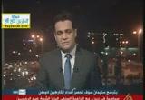 السياسةفيالدين(13/4/2012)