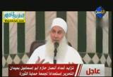 الصبر الجزء 2 ( 25/4/2012 ) كيف واخواتها