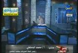 قضية الحد الاقصى والحد الادنى فى المعيشة ، قضية احمد الجزاوى ( 24/4/2012 ) مصر الجديدة