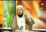 فقه العبادات (18/5/2008)
