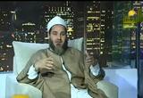 مقتطفات من السيرة (2/6/2008) إسلامنا