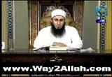 الحديث الخامس من صحيح البخاري (10/6/2008)