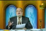 حكم القاضى هل يحل الحرام و يحرم الحلال  (22/6/2008) حقائق وشبهات