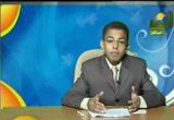 ترجمان القرآن (28/6/2008)