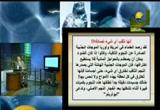 متابعة الاعجاز لفظتى الطارق والثاقب ( 4/7/2008) البرهان فى إعجاز القرآن