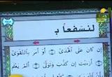 الكرام البررة (4/7/2008)