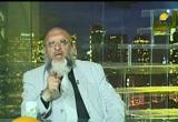اللقاء الثالث فى تفسير سورة الطارق (11/7/2008) البرهان فى إعجاز القرآن