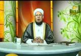أحكام الحيض 2 (13/7/2008) فقه العبادات