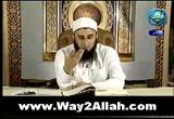تابع الحديث السابع من صحيح البخاري (9/7/2008)