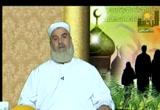 التراحم والتواضع بين الزوجين (16/7/2008) الاسرة فى ظلال الاسلام
