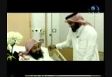 الشيخ عادل مقبل على السرير الأبيض (دمعة موحد )