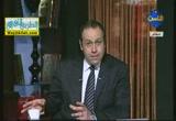 الانانية ( 26/4/2012 ) ساعة التربية