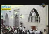 جمع شتات القلوب المتمزق ( 27/4/2012 ) منبر الجمعة