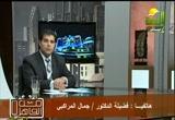 متابعة للانتخابات الرئاسية (17/4/2012) من القاهرة
