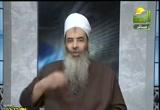 إياكم والظن (2) (3/5/2012) صحيح البخاري