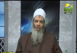ولا تفسدوا في الأرض بعد إصلاحها (19/4/2012) صحيح البخاري