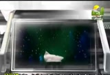 ولا يفلح الساحر حيث أتى (20/4/2012) نضرة النعيم