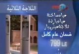 جمعة تقرير المصير - ج2(20/4/2012) من القاهرة