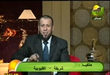 سورة الطور من الآية 17 إلى الآية 28 (22/4/2012) اقرأ وارتق